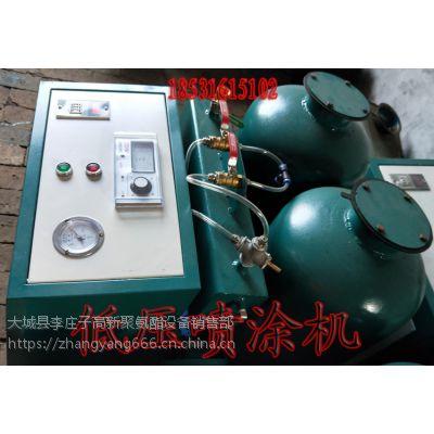 扬威聚氨酯小型低压喷涂发泡机 厂家供应李经理(同微信)