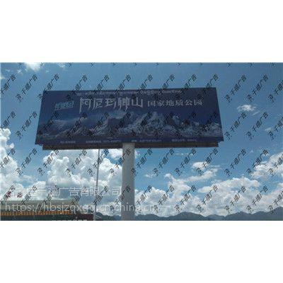 青海高立柱路牌广告制作公司