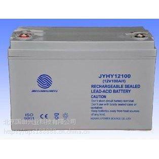 环宇蓄电池JYHY122000 12V200AH专卖