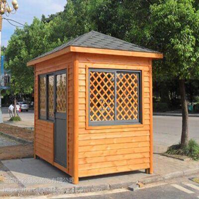 防腐木售货亭岗亭小卖部奶茶屋按占地面积算保安亭小木房子木质凉亭
