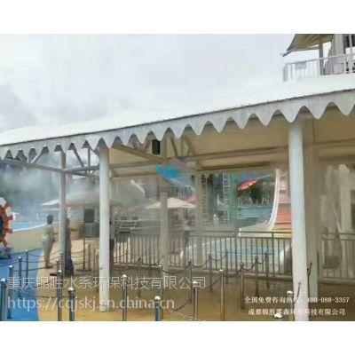 夏季消暑冷雾设备,游乐园喷雾降温产品,锦胜人造雾户外降温神器