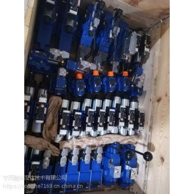 德国力士乐R900205506 2FRM 6 B36-3X/1,5QMV 用于电炉上