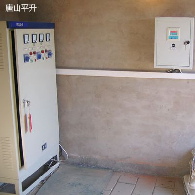 水源井监控报警联动系统、水源井水泵监控系统