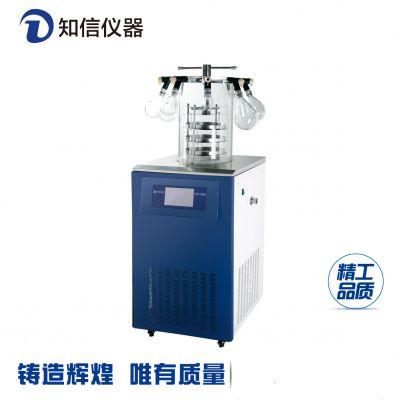 知信仪器冻干机冷凝温度-60摄氏度 ZX-LGJ-18多歧管压盖型