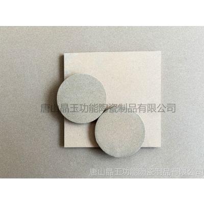 微孔陶瓷工作盘 陶瓷真空吸盘