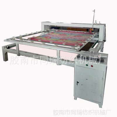 厂家直销电脑绗缝机被褥缝制机全移动电脑绗缝机运行平稳缝制工整
