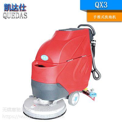 淮安手推式洗地机售后服务 洗地机厂家直销 淮安学校用手推式洗地机