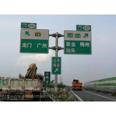 供应广东惠州阡陌交通标志牌、道路指示牌、停车场出口牌、龙门标牌