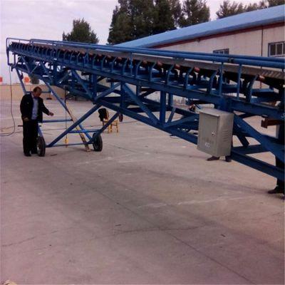 粮食带式提升输送机 兴亚船舱卸料皮带机款式