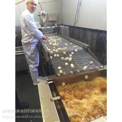 2018新品鱼豆腐油炸机客户使用现场图片 食品类油炸机械