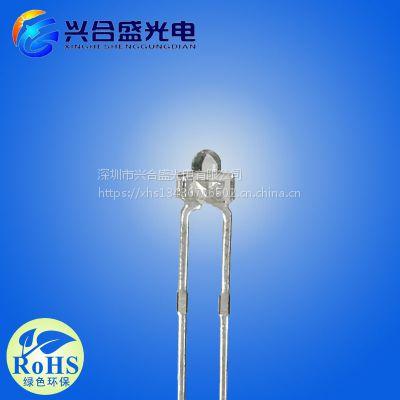2mm小奶嘴蝴蝶型LED直插式红外灯 940nm红外发射管