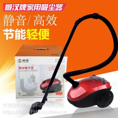 供应懒汉牌XCQ-X002特价尘袋吸尘器迷你家用卧式吸尘器礼品专用