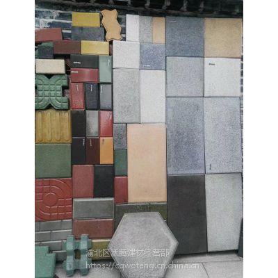 供应重庆人行道板砖 透水砖 重庆彩色透水砖