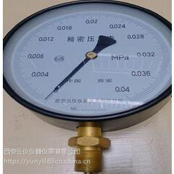 微压精密压力表yb-150