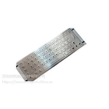 295*105电信税务商场自助查询机LOD-285有线金属键盘