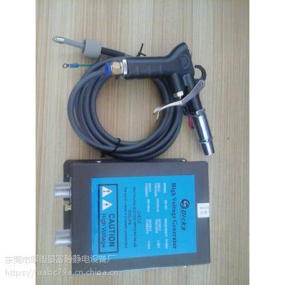 除静电离子风枪+静电消除设备+DK-004C除静电离子风枪