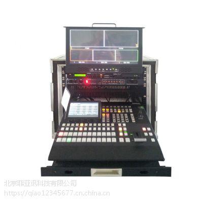 天影便携式13路高清移动演播室MS-410箱载导播通话切换台一体集成