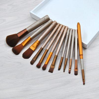 kainuoa/凯诺工厂批发12支化妆刷套装 美妆工具直销 不带盒子
