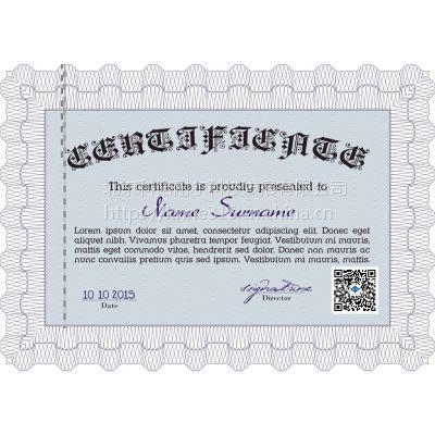 科诺专业定制400 800电码防伪标签