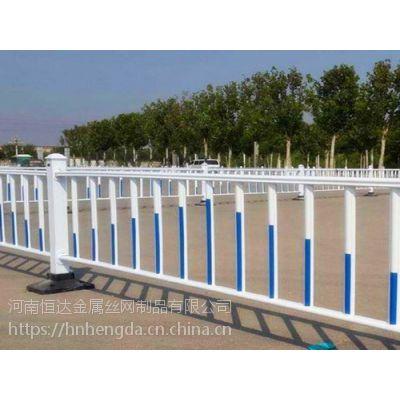 河南专业供应道路护栏 市政护栏多少钱一米