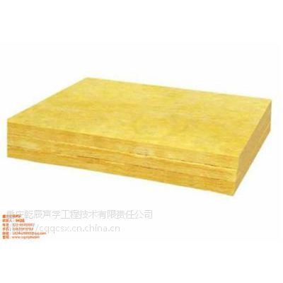 武隆岩棉板、乾辰声学、防水岩棉板