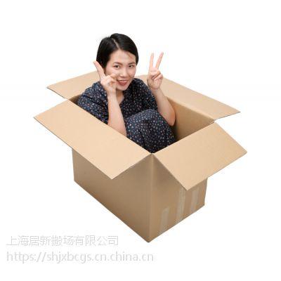 生产标准上海搬家纸箱免费送货上门