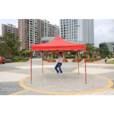 昆明太阳伞定做广告帐篷雨棚印字厂家