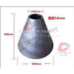 加工大小头异型管 Q235大口径厚壁锥形钢管