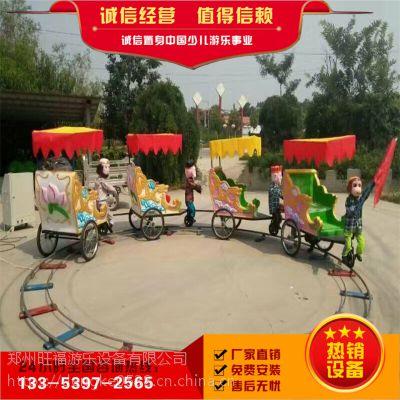 猴子拉车广场公园游乐设备电动轨道小火车生产厂家旋转动物转车