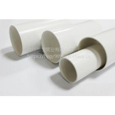 pvc给水管160专业低价销售厂家