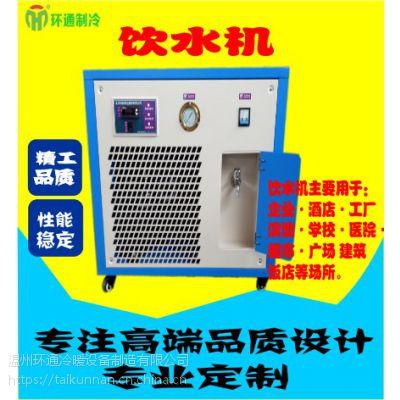新款饮水机 饮水机设计 环通饮水机定做公司