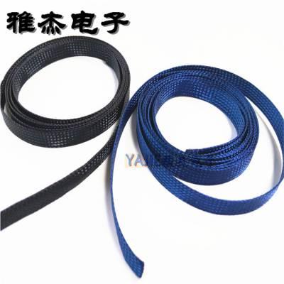 彩色金属编织屏蔽网套,金色镀银编织带广东供应商