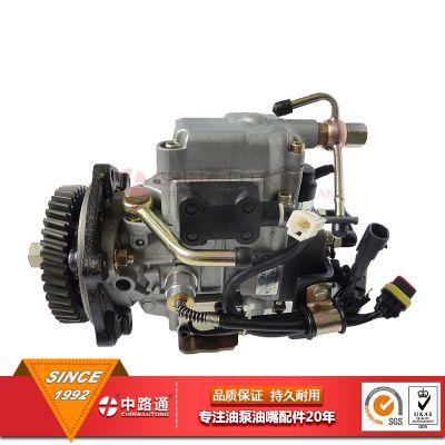 中路通VE4/11E1800L008 电控VE分配泵