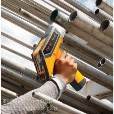 进口手持式合金分析仪,便携式合金分析仪,美国尼通光谱分析仪器