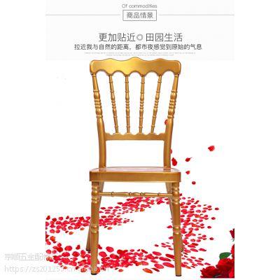 宗顺家具加工定制金属竹节椅 浪漫户外婚庆椅凤凰椅酒店古堡椅