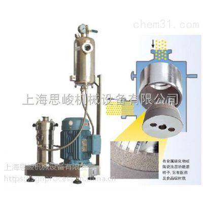 GMSD2000导热型石墨烯研磨分散机