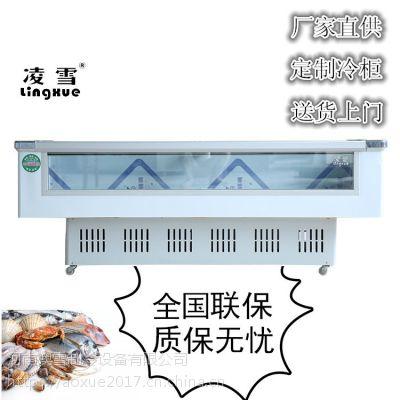澳雪水产冷冻展示柜 海鲜柜 冻肉冷藏展示柜厂家直销
