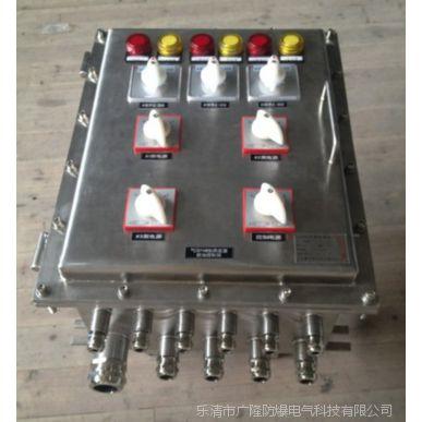 不锈钢防爆远程控制箱