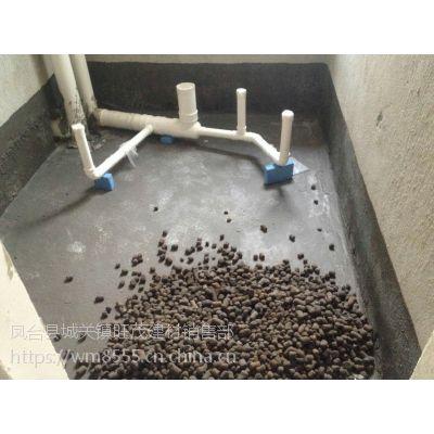 河南廊坊陶粒厂 新型建材 建筑花卉 找旺茂陶粒