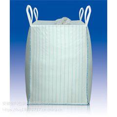 碳酸钙专用吨袋吨包/集装袋500-1000KG