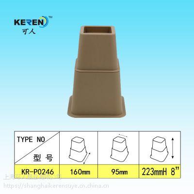 供应 叠层8英寸高 棕色 方形塑料增高床脚 家具增高脚 bed riser KR-P0246Z