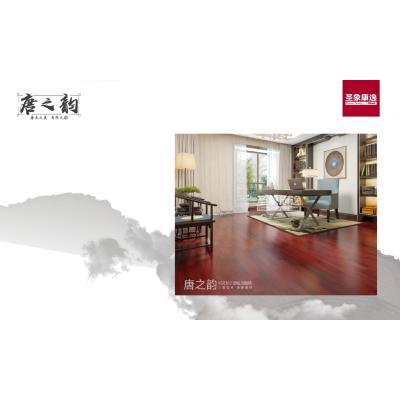 海南圣象地板圣象三层实木地板唐木地板批发销售