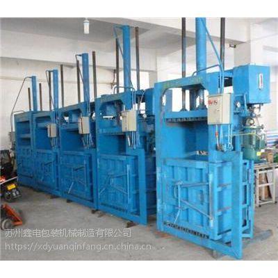 10吨两相电立式废料液压打包机稳定性强