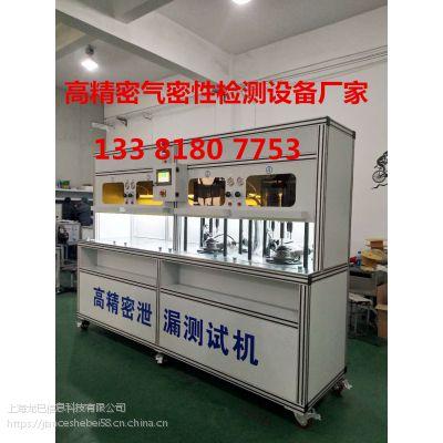 上海汽车检测设备厂家(龙巳科技)定位于高质量测试机