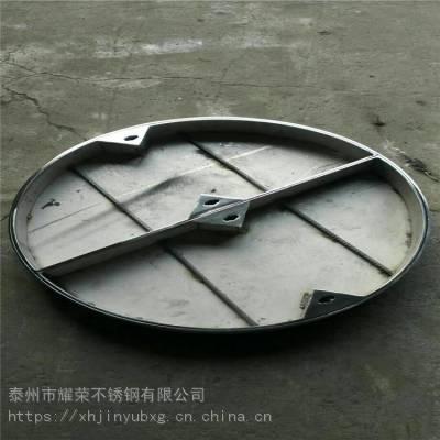 泰州耀荣 隐形不锈钢井盖,量大从优