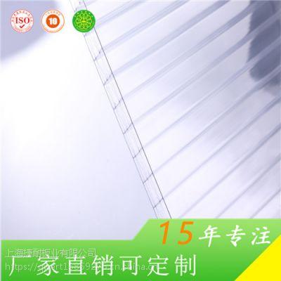 上海捷耐厂家直销 四层6-20mm透明全新料阳光板