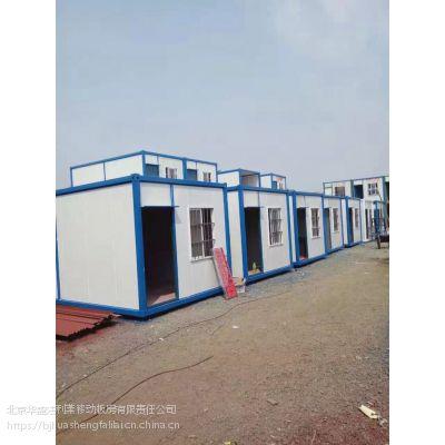 北京房山丰台石景山住人集装箱活动房租赁销售