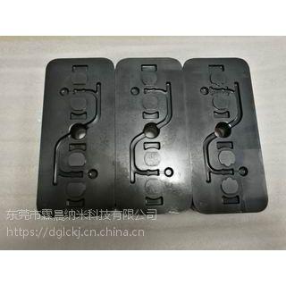 供东莞地区上门取货PVD涂层,模具镀钛,纳米涂层