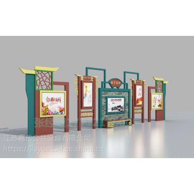 不锈钢宣传栏,路名牌,精神堡垒江苏嘉岳生产质量有保证