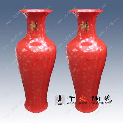 居装饰品开业礼品选景德镇中国红瓷花瓶定做